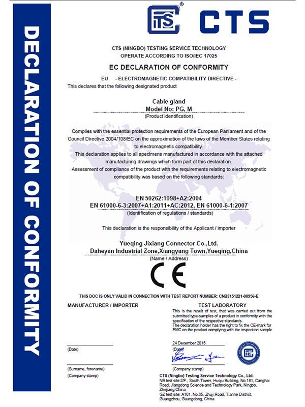 Certificate-YUEQING JIXIANG CONNECTOR CO., LTD